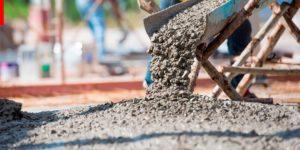 бетон волоколамское